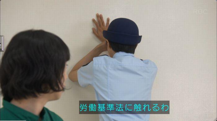 監獄のお姫さま 5話のキャプ261