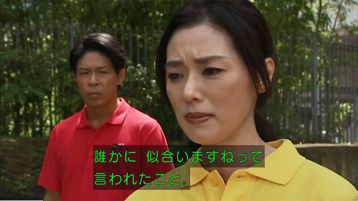 ウツボカズラの夢6話のキャプ254