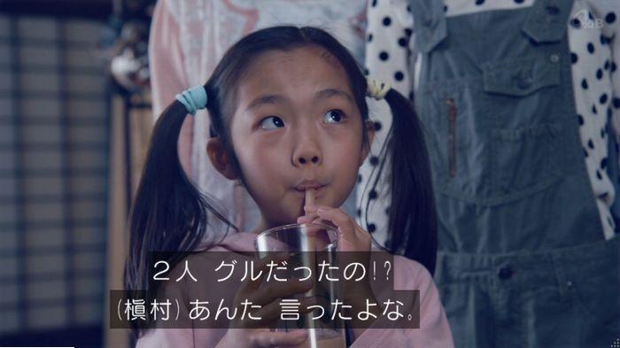 家政婦のミタゾノ 5話のキャプ739