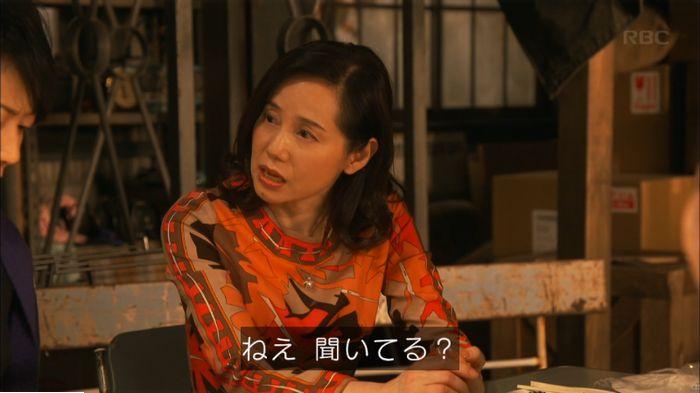 監獄のお姫さま 9話のキャプ390