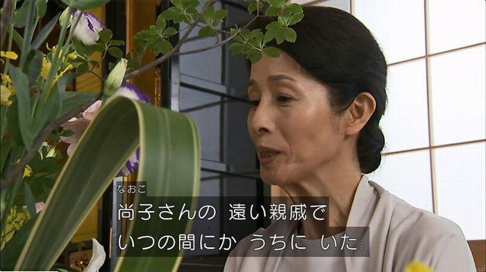 ウツボカズラの夢7話のキャプ3