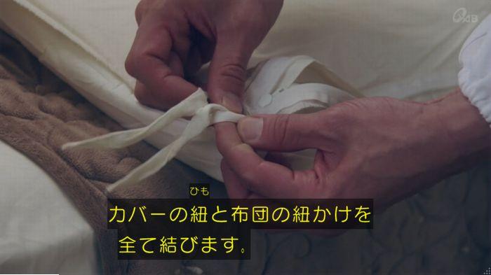家政夫のミタゾノ6話のキャプ215