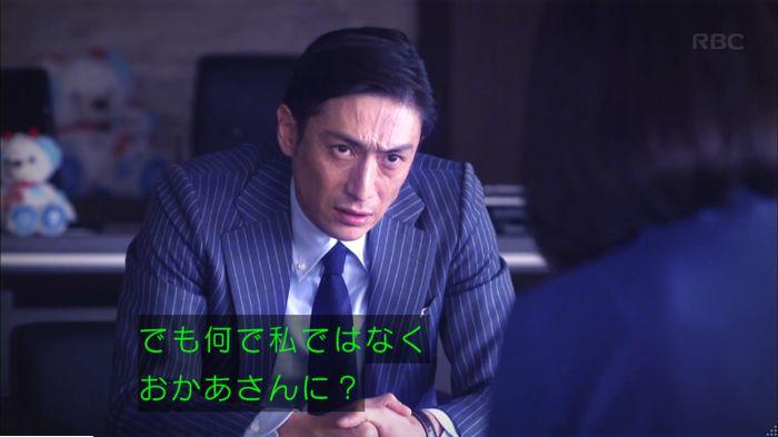 監獄のお姫さま 6話のキャプ241
