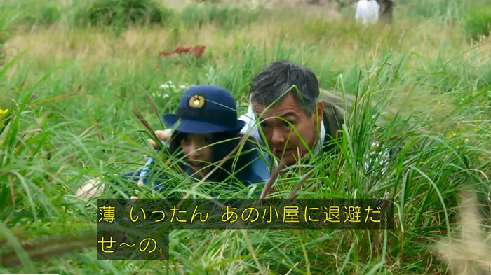 警視庁いきもの係 最終話のキャプ182