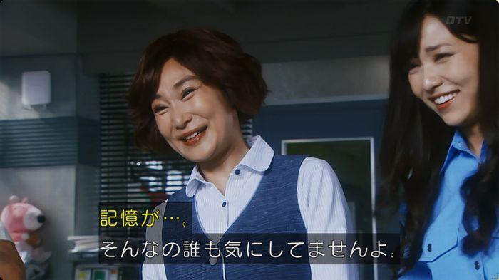 いきもの係 5話のキャプ26