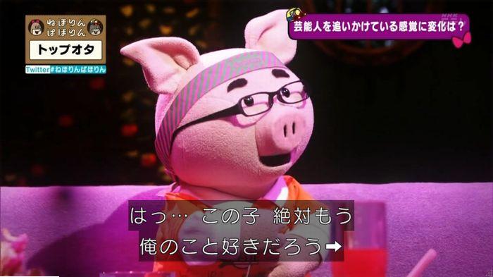 ねほりんぱほりんのキャプ152