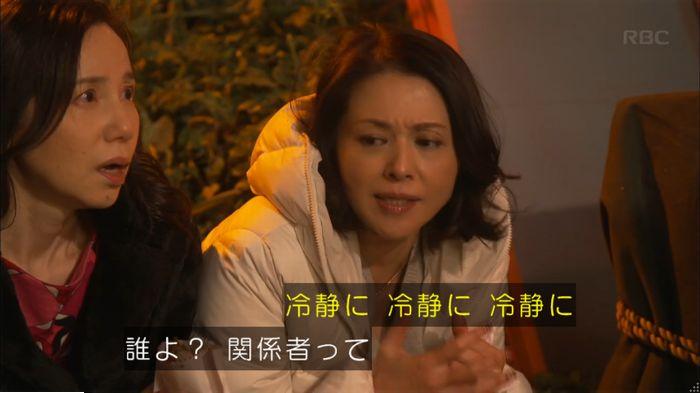 監獄のお姫さま 7話のキャプ674