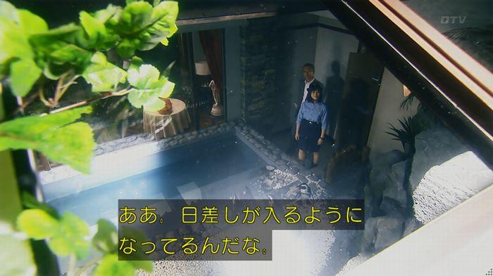 いきもの係 2話のキャプ203