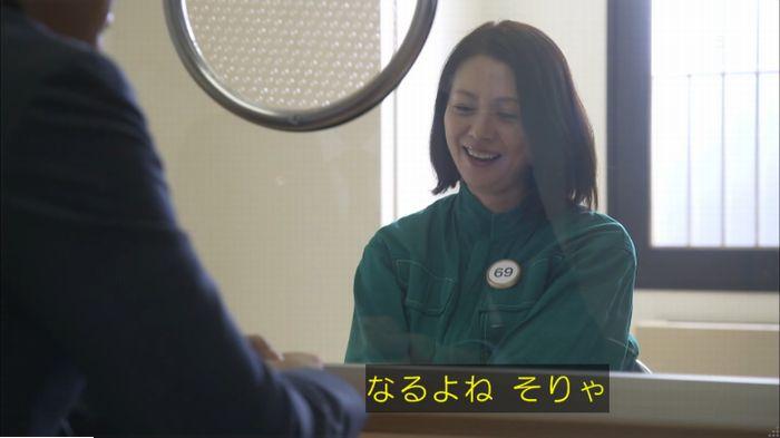 監獄のお姫さま 8話のキャプ591