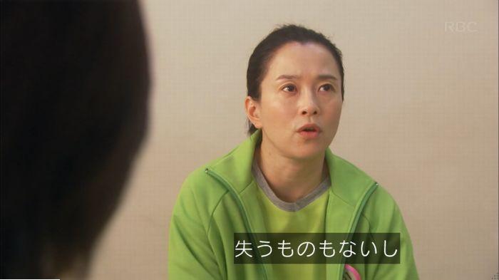 監獄のお姫さま 6話のキャプ619