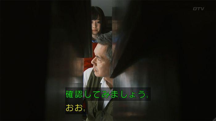 警視庁いきもの係 8話のキャプ277