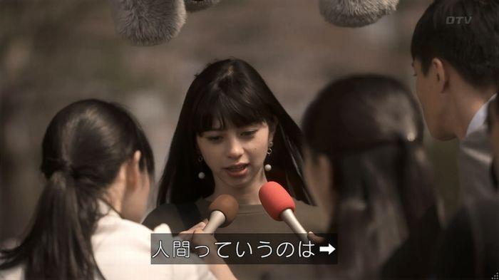 世にも奇妙な物語 夢男のキャプ140