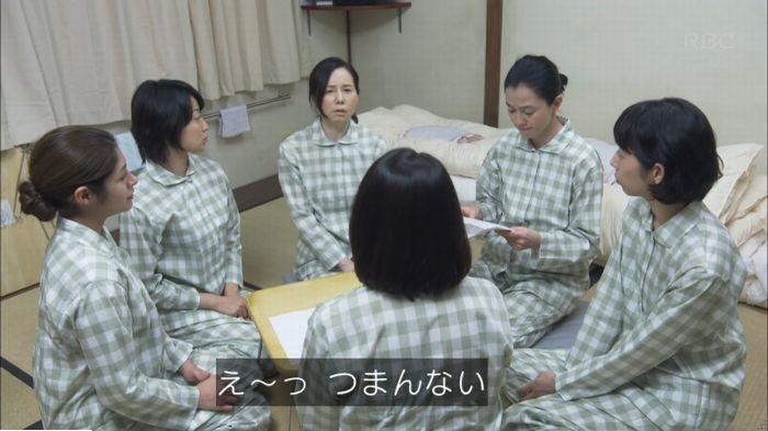 監獄のお姫さま 7話のキャプ176