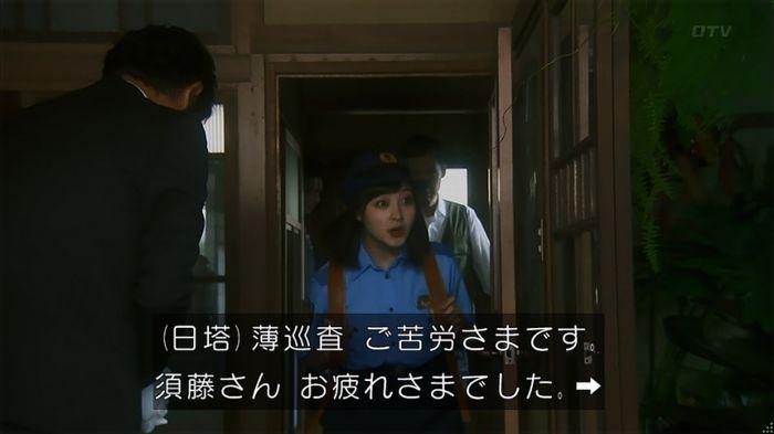 7話のキャプ159