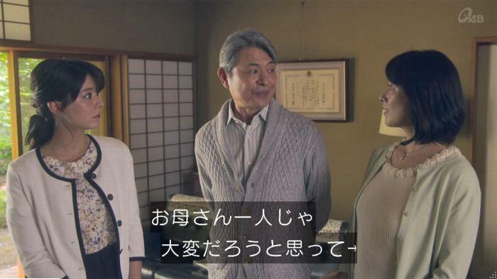 家政夫のミタゾノ3話のキャプ122