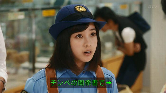 いきもの係 5話のキャプ459