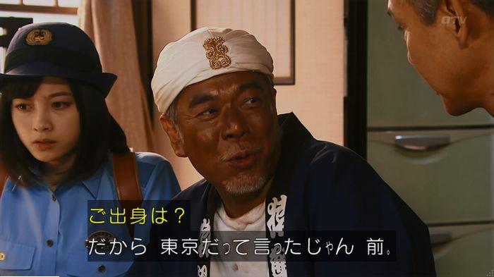 警視庁いきもの係 9話のキャプ311