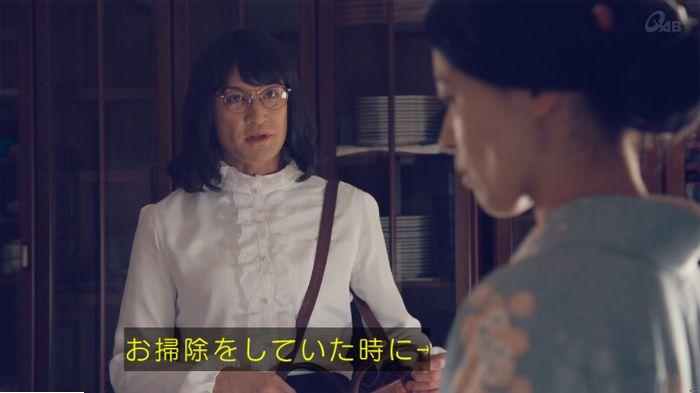 家政婦のミタゾノ 7話のキャプ901