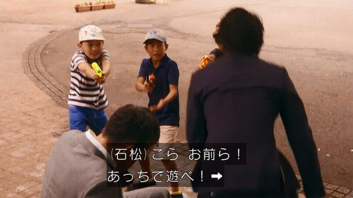 いきもの係 2話のキャプ825