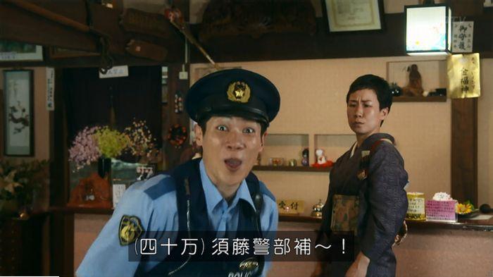 警視庁いきもの係 9話のキャプ79