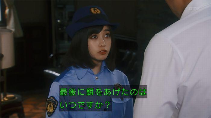いきもの係 2話のキャプ260