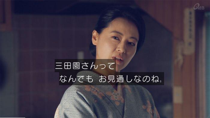 家政婦のミタゾノ 7話のキャプ912