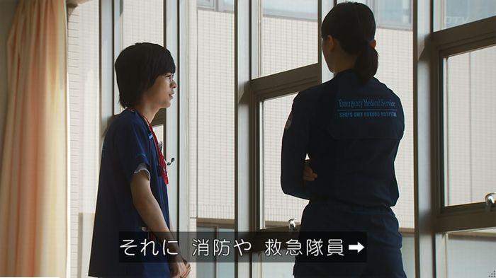 コード・ブルー最終回後編のキャプ74