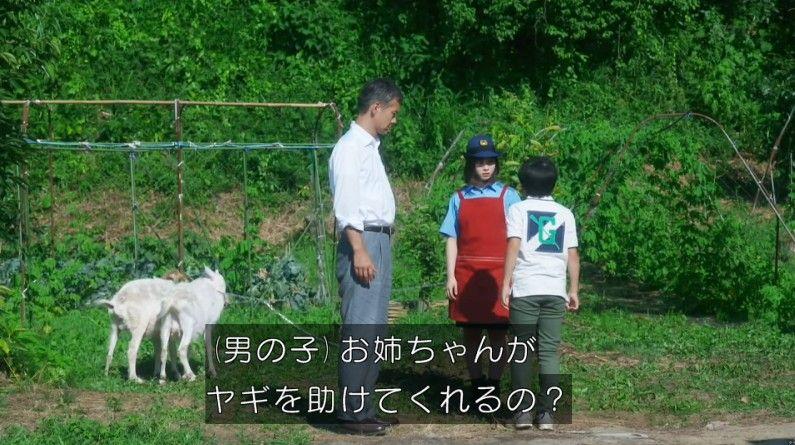 いきもの係 4話のキャプ268