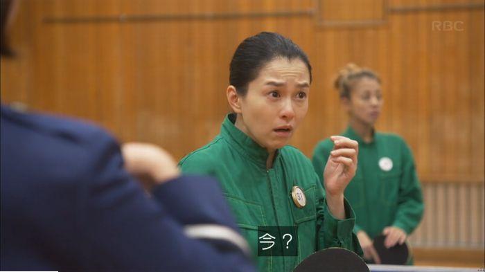 監獄のお姫さま 7話のキャプ301