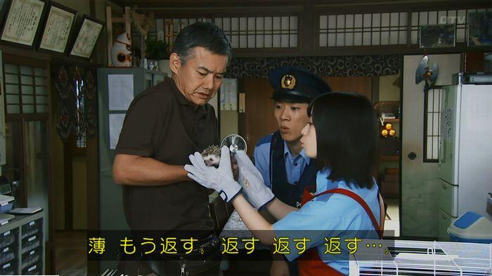 警視庁いきもの係 9話のキャプ182