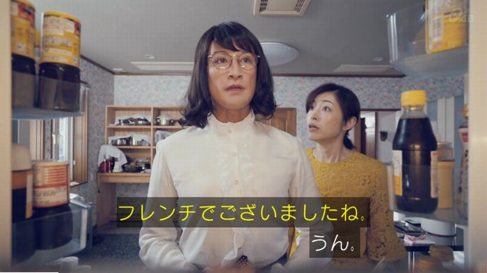 家政婦のミタゾノ 2話のキャプ314