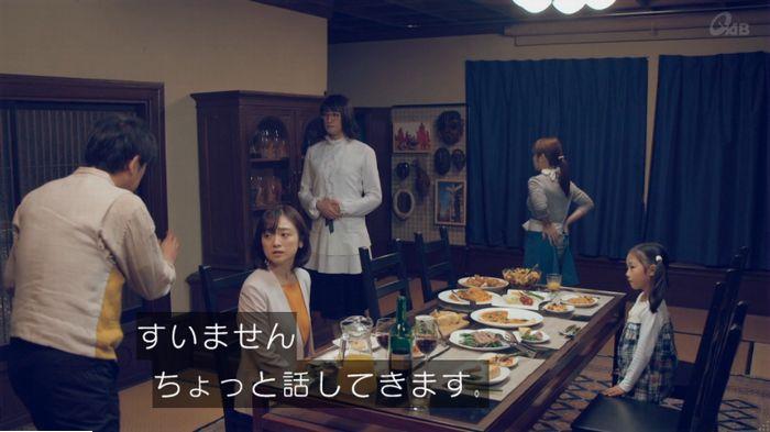 家政婦のミタゾノ 5話のキャプ365