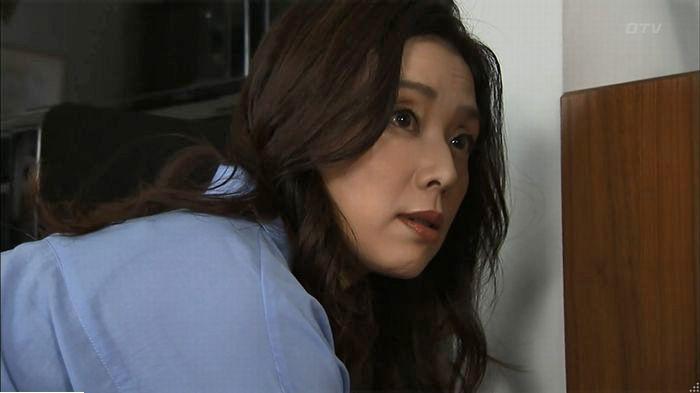 ウツボカズラの夢5話のキャプ73