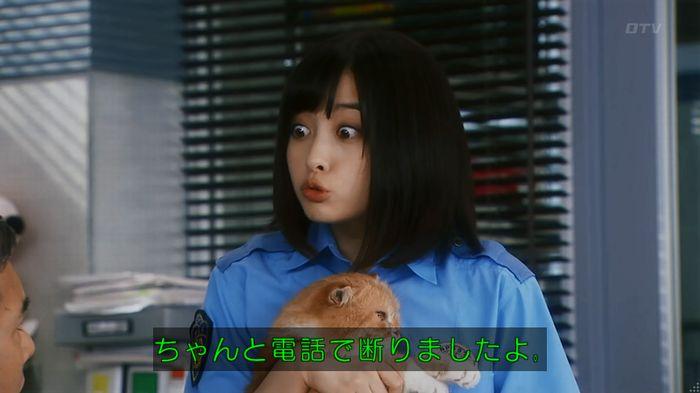 警視庁いきもの係 8話のキャプ834