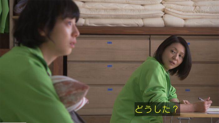 監獄のお姫さま 3話のキャプ686