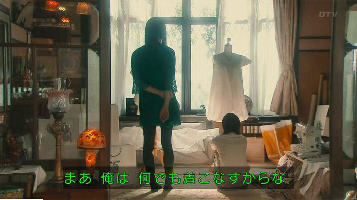 海月姫7話のキャプ411