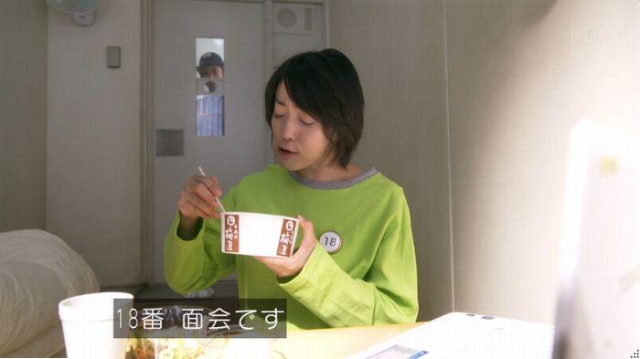 監獄のお姫さま 3話のキャプ131