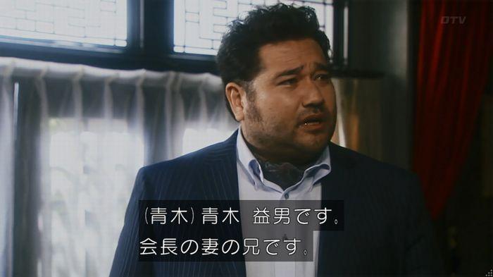 いきもの係 2話のキャプ307