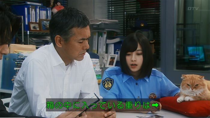 警視庁いきもの係 9話のキャプ667