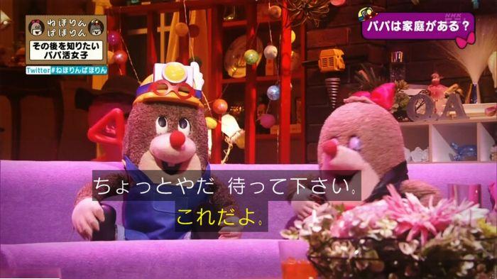 ねほりんぱほりんのキャプ119