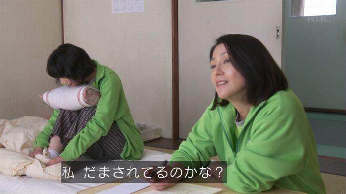 監獄のお姫さま 3話のキャプ694