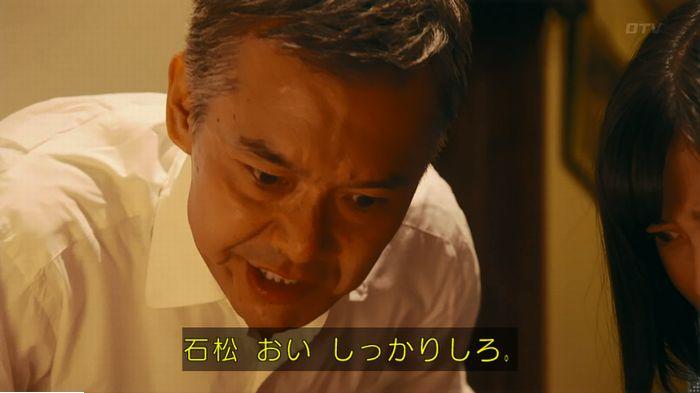 警視庁いきもの係 9話のキャプ752