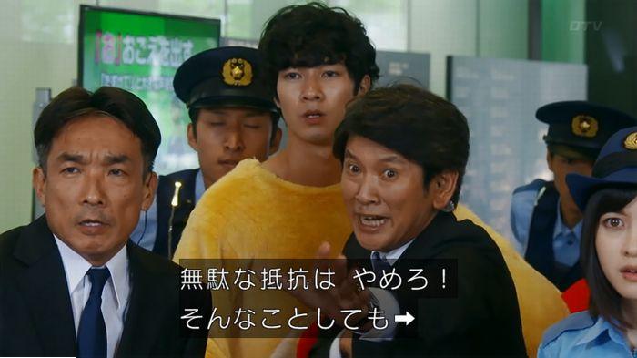 警視庁いきもの係 最終話のキャプ501