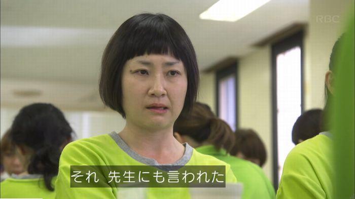 監獄のお姫さま 6話のキャプ415