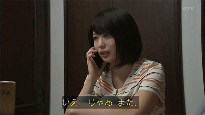 ウツボカズラの夢7話のキャプ269