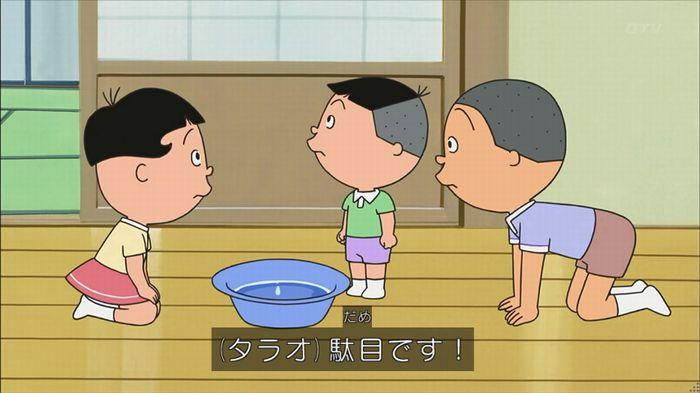 サザエさん堀川君のキャプ23