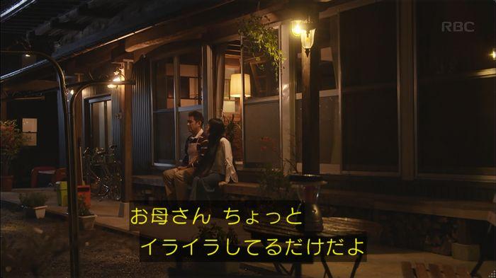 逃げ恥 8話のキャプ75