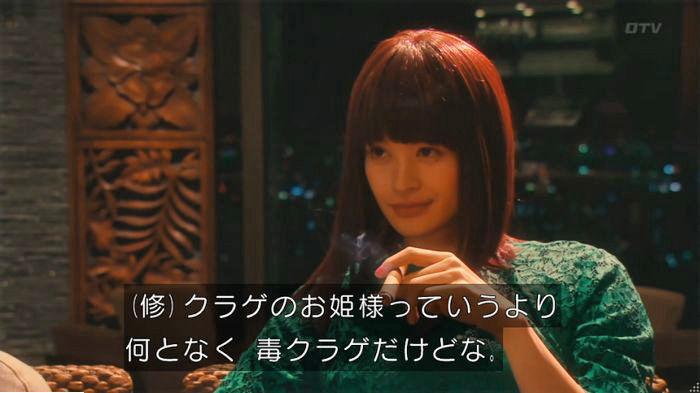 海月姫7話のキャプ500
