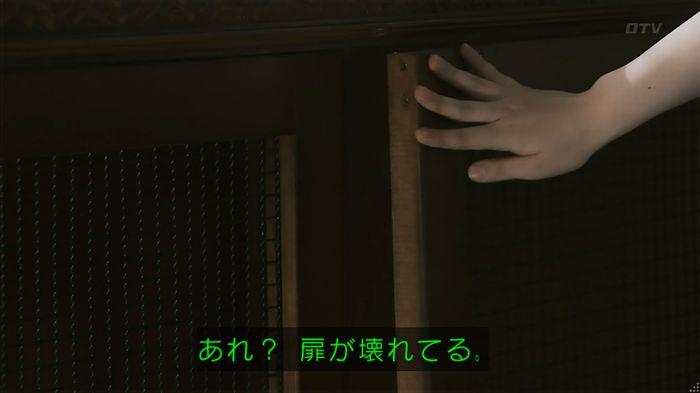 警視庁いきもの係 8話のキャプ216