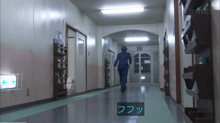 監獄のお姫さま 7話のキャプ205